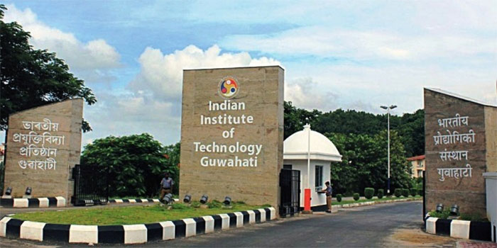 IIT Guwahati announces GATE 2018 results at gate.iitg.ac.in