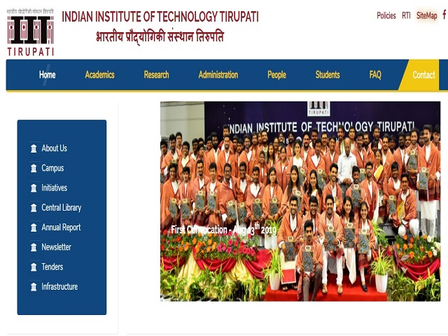 Indian Institute of Technology Tirupati (IIT Tirupati) Professor and Other Posts 2019
