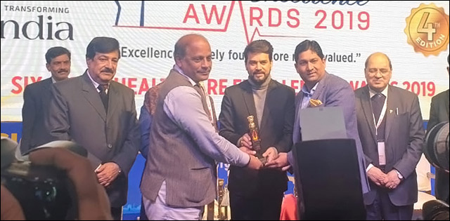 IMS and Sum Hospital Conferred With Best Medical College Award