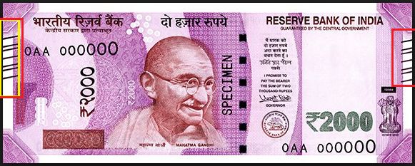 Identification Mark 2000 note