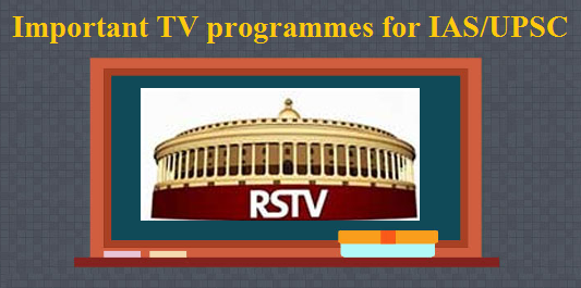 Important TV programmes that help in IAS/UPSC preparation.