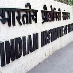 भारतीय प्रौद्योगिकी संस्थान (आइआइटी)