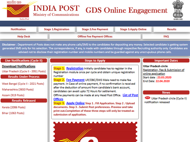India Post GDS Recruitment 2020