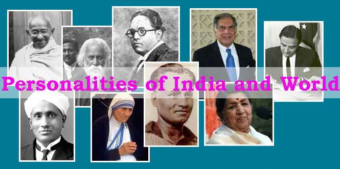 India and World Personalities