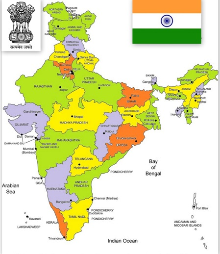 India Map With States And Capitals List of Indian States, UTs, Capitals and their Chief Ministers 2018 India Map With States And Capitals