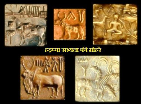 Indus Valley Civilisation sealss