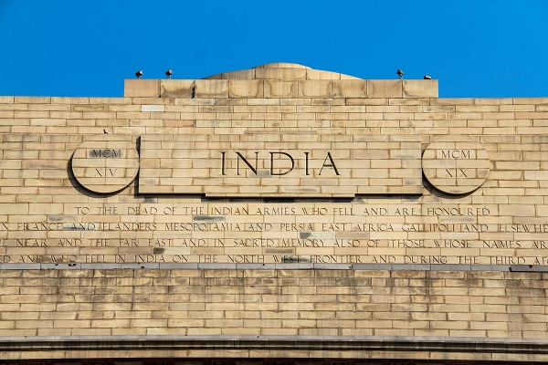 India Gate, inscribe