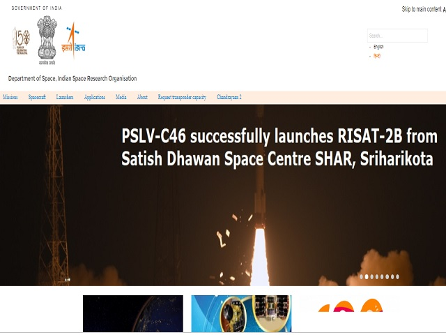 Indian Space Research Organisation (ISRO) Engineer (LPSC Unit) Posts 2019