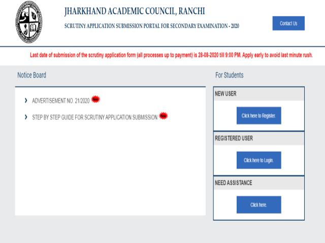 JAC Scrutiny Applications 2020