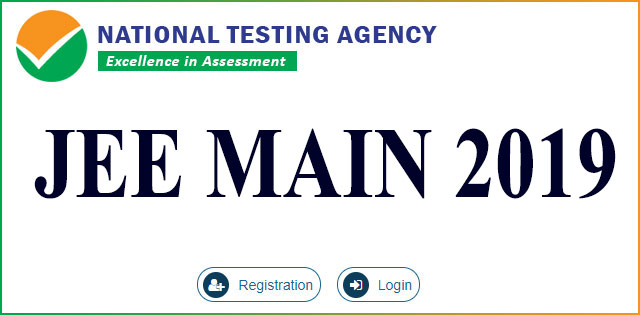 JEE Main 2019 merit list to be based on percentile scores