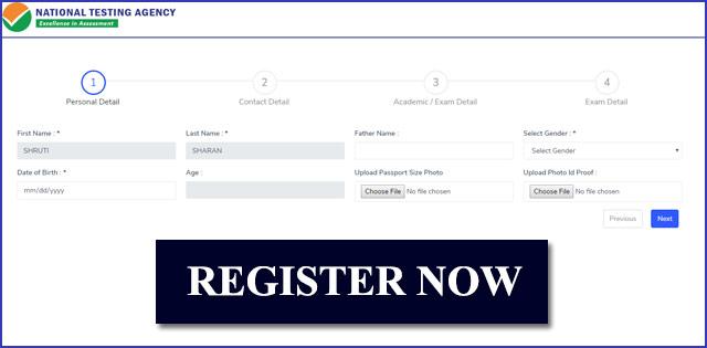jee main 2019 registration for computer based practice test begins