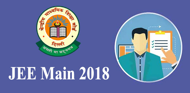 JEE Main 2018 official answer key released