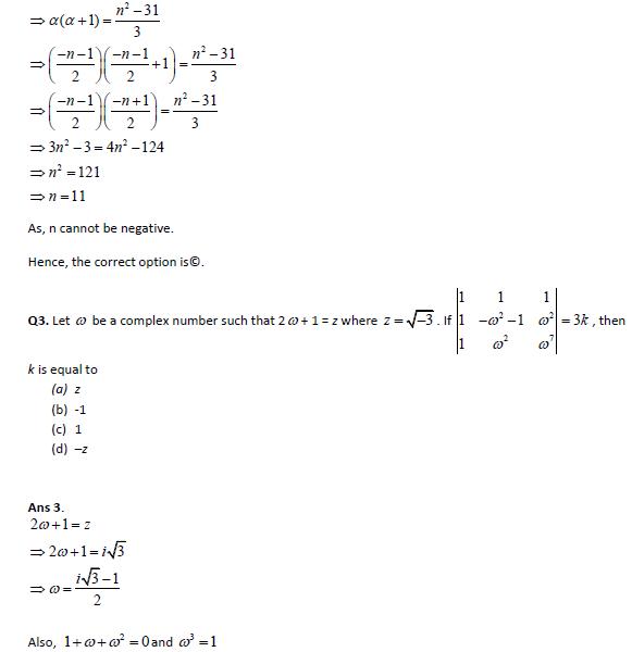 JEE Main 2017 Mathematics 4
