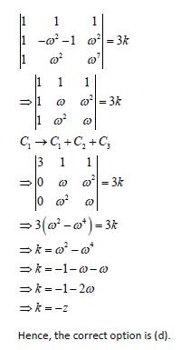 JEE Main 2017 Mathematics 5