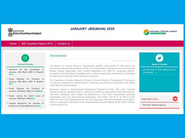 JEE Main 2020: Home Page
