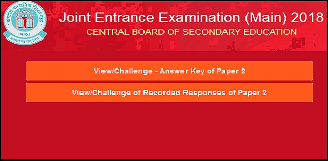 JEE Main Answer Key for Paper II