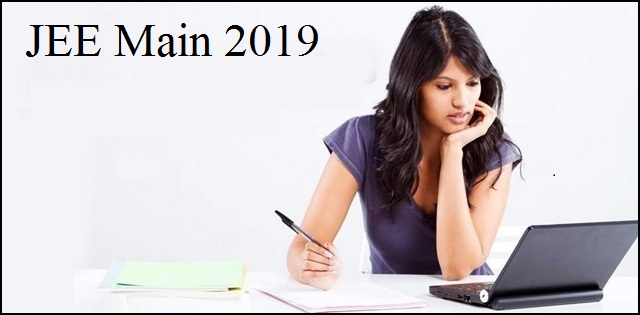 JEE Main Solved Mathematics Sample Paper 2019