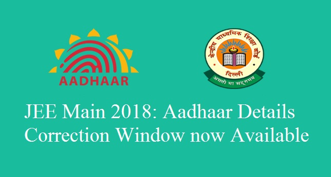 JEE Main 2018; Aadhaar details correction window available