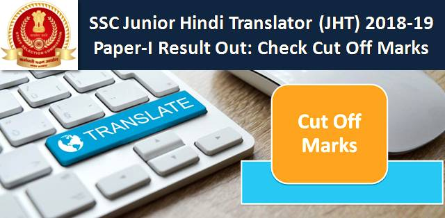 SSC Junior Hindi Translator (JHT) 2018-19 Paper-I Cut Off Marks