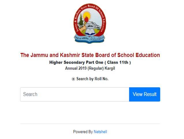 JKBOSE class 11 Kargil Division results declared