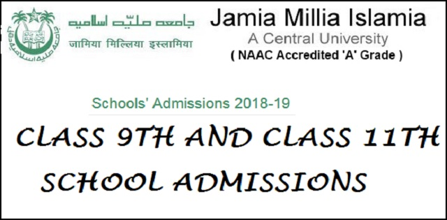 Jamia Milia Islamia School Admissions for class 9th and 11th