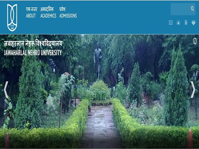 Jawaharlal Nehru University Guest Faculty (for Monsoon Semester 2019) posts 2019