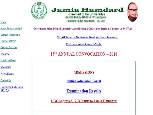 Jamia Hamdard Recruitment 2020, Walk in for Professor, Associate Professor and Assistant Professor Posts