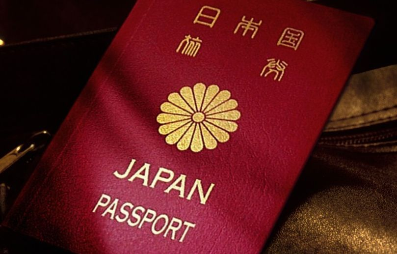 Facts about Japan Passport