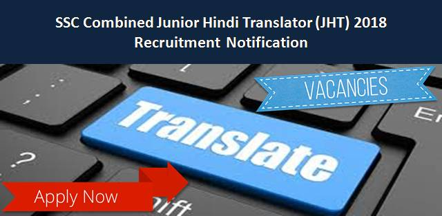 SSC Combined Junior Hindi Translator (JHT) 2018-19 Exam