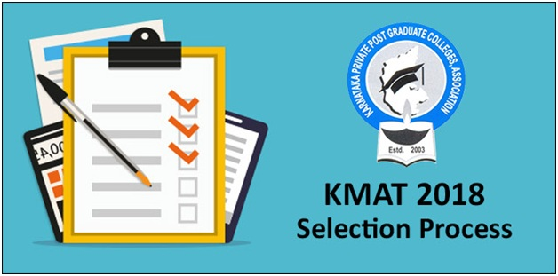 KMAT 2018 Selection Process