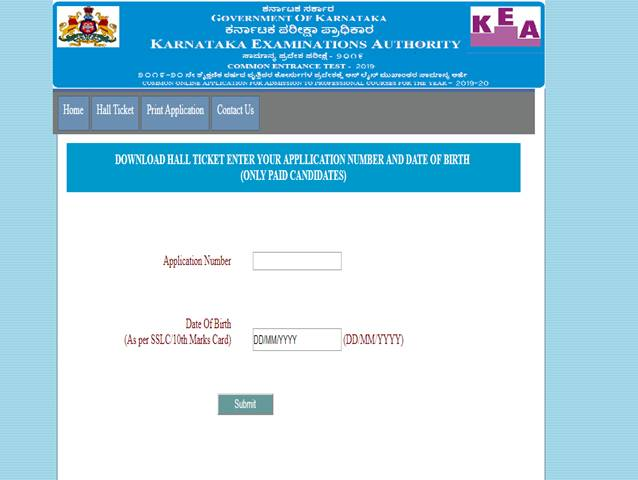 kcet-admit-card-released-body-image