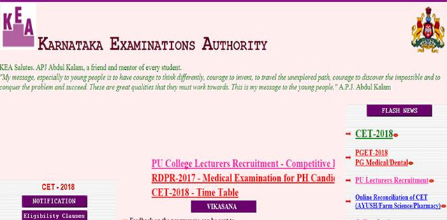Karnataka CET 2018 Admit Card Released At kea.kar.nic.in
