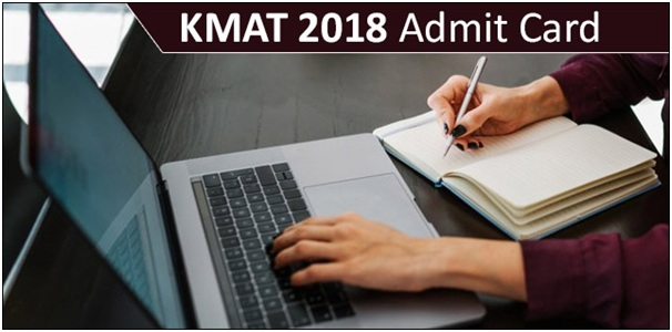 KMAT 2018 Admit Card Download