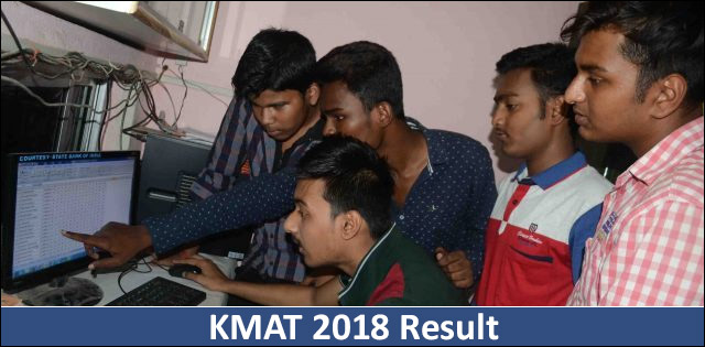 kmat 2018 exam result