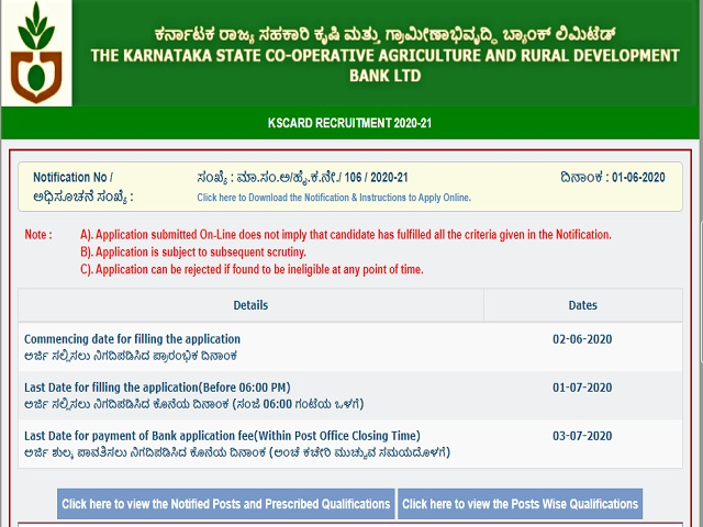 KSCARD Bank Law Officer, Account Officer and Senior Assistant Posts 2020