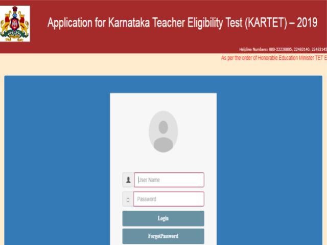 Karnataka TET 2020 postponed