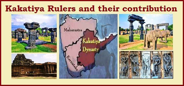 essay on kakatiya dynasty