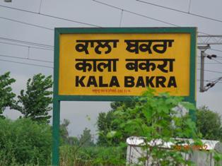 Kala-Bakra-station