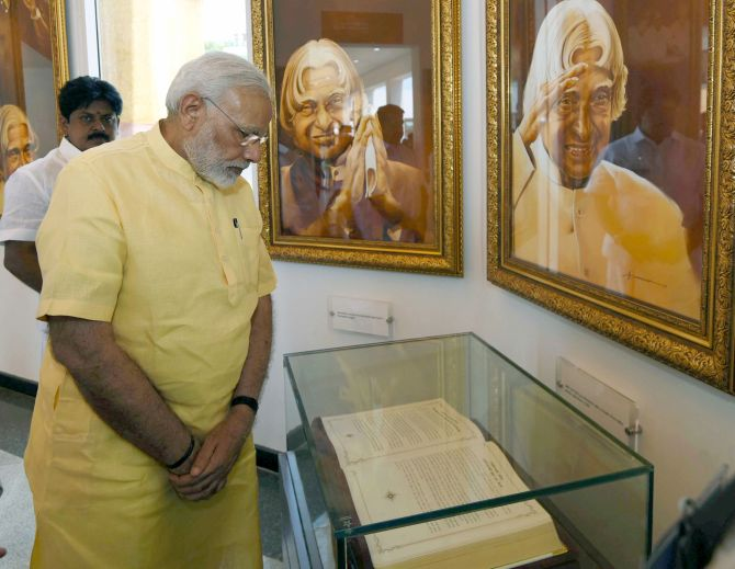 Kalam Images in Memorial