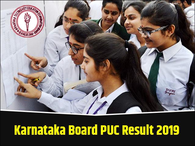 Karnataka-Board-PUC-Result-2019
