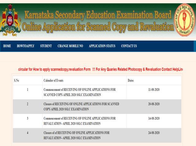 Karnataka SSLC Scanned copies applications