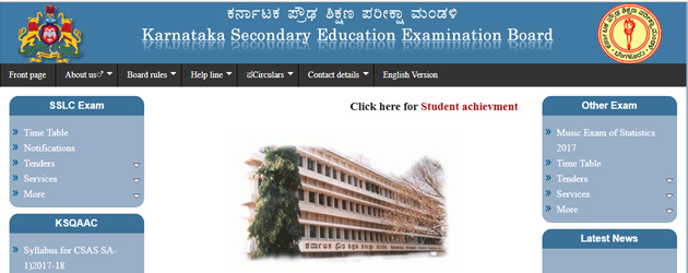 KSEEB Board SSLC Timetable 2018, Exam To Begin From March 23