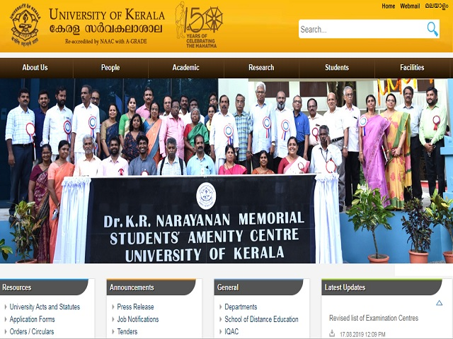 University of Kerala Recruitment 2019