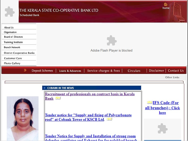 Kerala Bank Head Treasury, Chief Finance Officer and Other Posts 2020