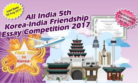 korea essay competition [india] environmental essay competition in india - essay - junior engineering  academy  to be held in seoul , south korea in february 2013.