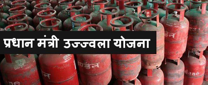 LPG-india