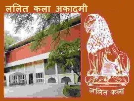 Lalit-Kala-Akademi