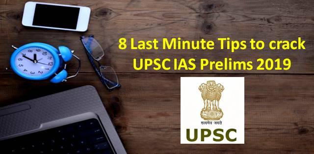 8 Last Minute Tips to crack UPSC IAS Prelims 2019 Exam