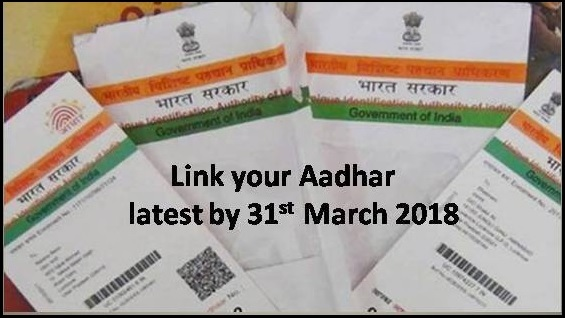 Link your bank account with Aadhar by 31st March 2018