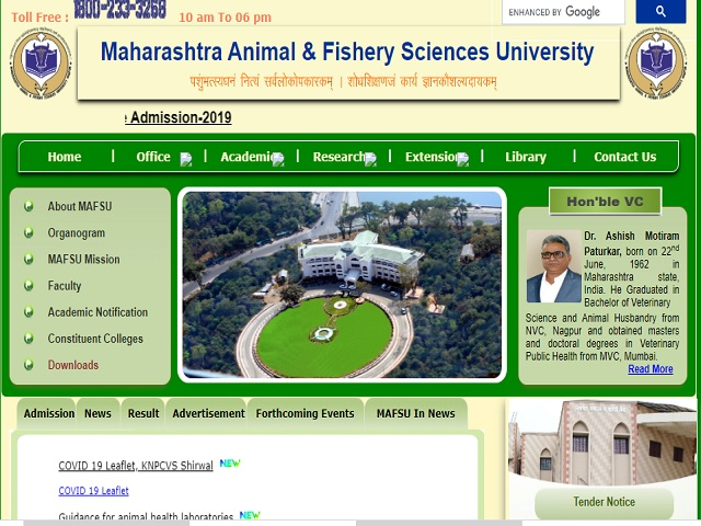 Maharashtra Animal & Fishery Sciences University (MAFSU) Research Associate and SRF Posts